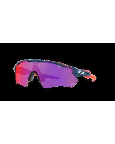 Lunette Cyclisme Oakley Tour de France Radar EV PATH 2021
